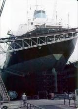 Oakworth rudder
